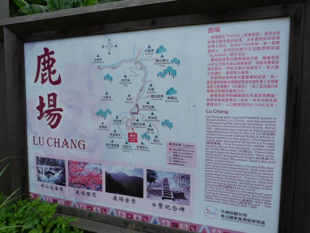 TAIWAN.Dans la région de Miaoli - P1080472.JPG