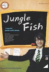 Jungle Fish Movie