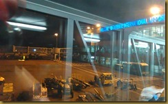 EBB Airport