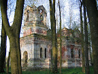 Cerkvė