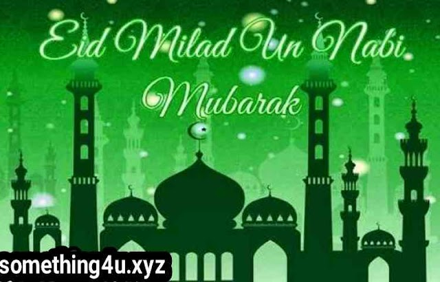 Top 10 Eid Milad Un Nabi - Images , Quotes , Wishes