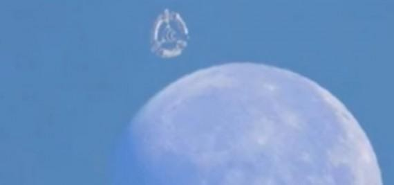 Enormous UFO Moving Behind The Moon - EXTRAORDINARY UPDATE