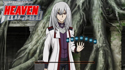 CardFight! Vanguard G - EP03