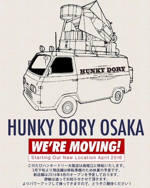 ハンキードリー大阪店  移転のお知らせ