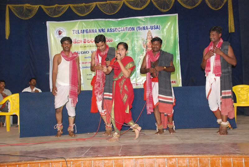 TeNA-TelanganaVeenaAudioCD - DSC_0133.JPG