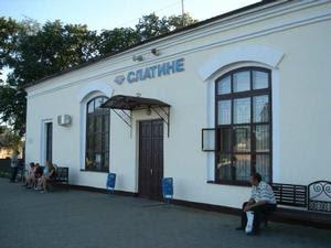 Железно дорожная станция Слатине