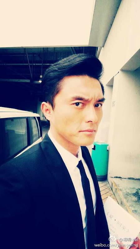 Mat Yeung / Yang Ming  China Actor