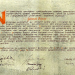 317-oklevél-nicolai-latinul.jpg