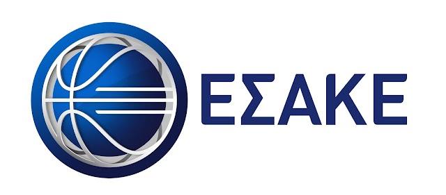 Yunanıstanda basketbol mövsümü başa çatdı