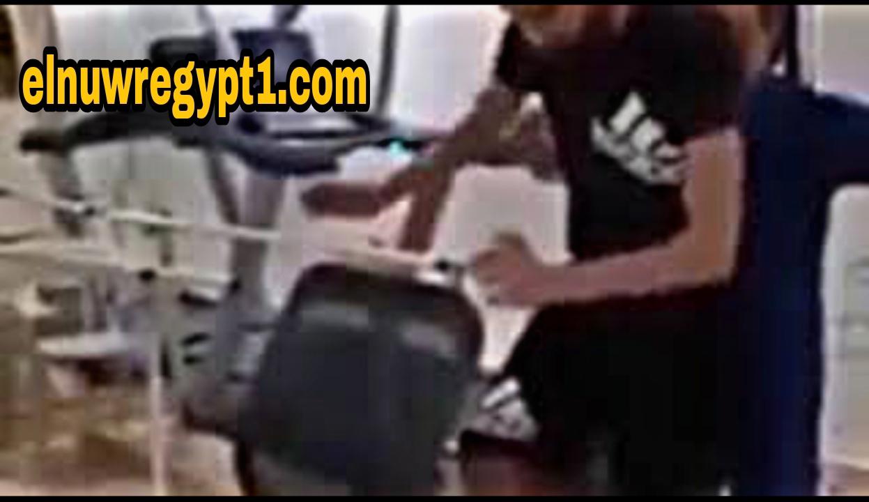 مؤمن زكريا ~يظهر تحسن حالته الصحيه عبر فيديو وهو في الجيم.