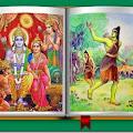 Download Valmiki Ramayan Book in Bengali Language