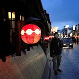 2014 Japan - Dag 8 - roosje-DSC01689-0039.JPG