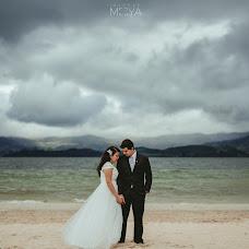 Wedding photographer Ingemar Moya (IngemarMoya). Photo of 02.08.2017