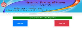 Saksham Yojana Haryana Job Search Kaise Kare.jpg