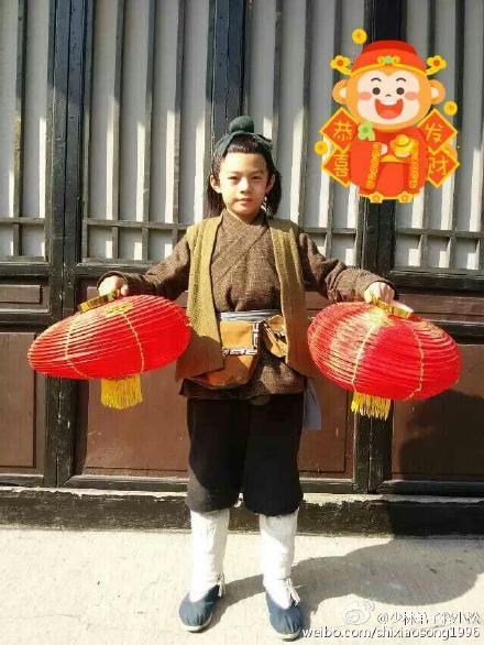 Shi Xiaosong China Actor