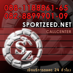 แทงบอล, ผลบอลสด, SBO, SBOBET, GVBET, IBCBET, WINNINGFT, 3MBET, VIP2541, AFB88, STSBET, MIX8888, STEPSOCCER, GCLUB, 1SPOKER, ROYAL HILL, ROYAL RUBY, HOLIDAY PALACE, RED DRAGON, GREEN DRAGON, LOTTO ONLINE from SportZeed