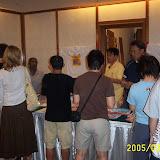 吉隆坡國際馬拉松 (馬來西亞 06/03/2005)