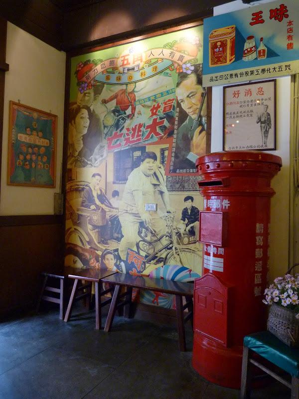 TAIWAN.Taipei . Dans les environs de Xizhi et un bon restaurant à Xizhi - P1000692.JPG