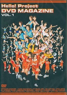 [TV-Variety] Hello! Project DVD Magazine Vol.1 (2004.11.14/DVDISO/3.72GB)