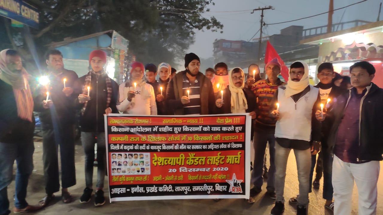 दिल्ली किसान आंदोलन के शहीद किसानों की याद में इनौस ने निकाला कैंडिल मार्च।