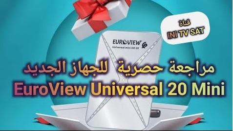 جهاز جديد بالأسواق المغربية بثمن جد رخيص ومميزات رائعة EuroView Universal 20