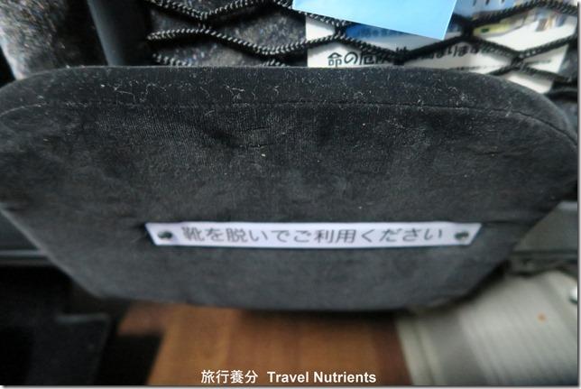 昇龍道高速巴士周遊券 (8)