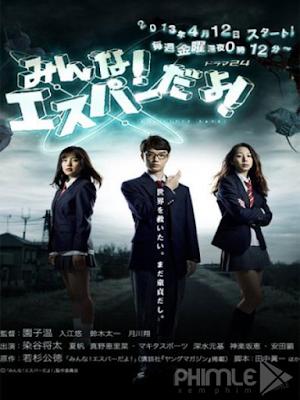 Phim Anh Hùng Cương Dương / Mọi Người Đều Là Esper Cả Đó - Minna! Esper Dayo! (2013)