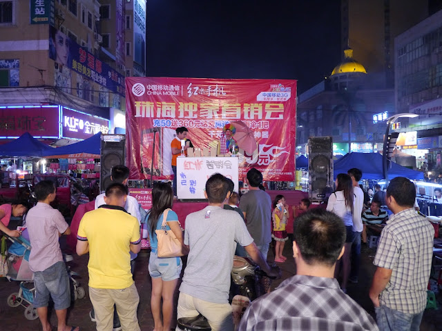 Hongmi smartphone promotion with a clown on a stage in Nanping, Zhuhai, China