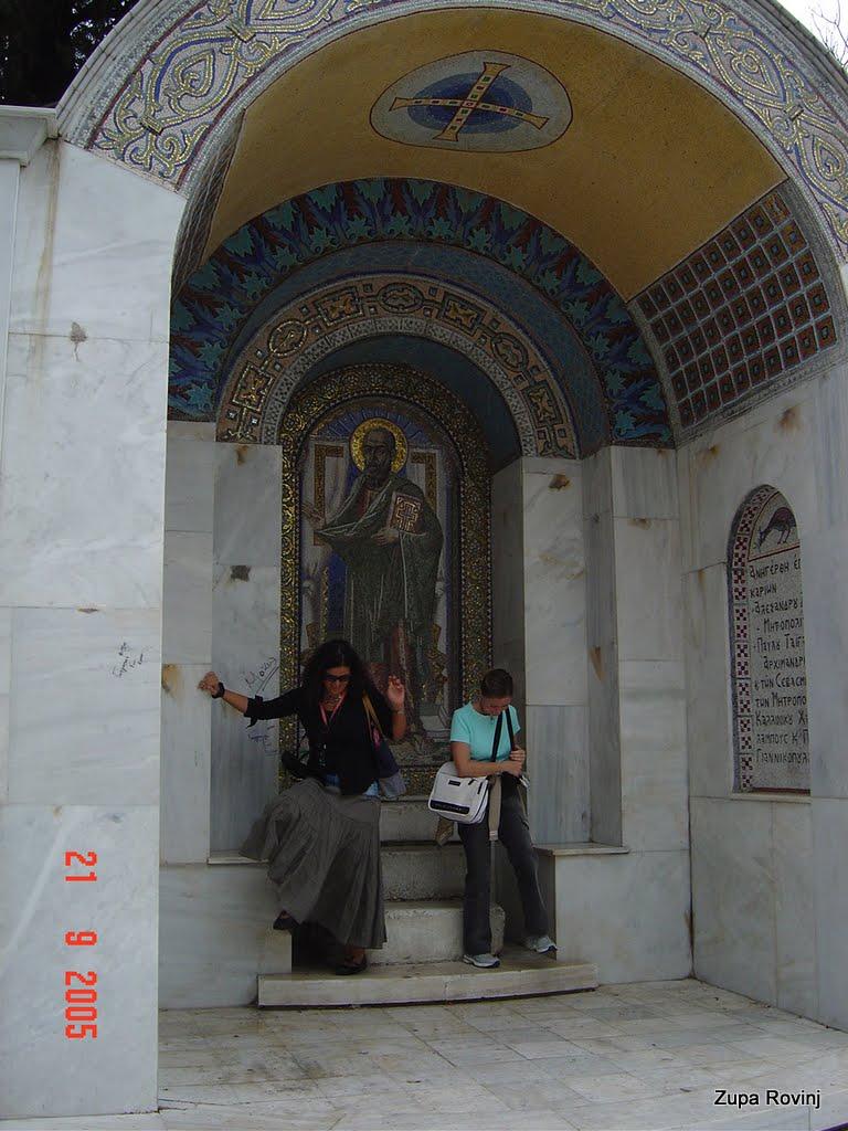 Stopama sv. Pavla po Grčkoj 2005 - DSC05151.JPG