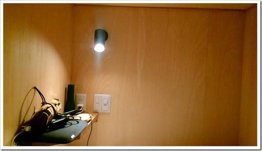 S 5308507818668 thumb%25255B2%25255D - 【VAPERの休日】大須のシーシャカフェ「kemuri」ゲストハウス「西アサヒ」で餃子&VAPEパーティ【シーシャ/水タバコ/VAPE】