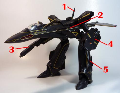 Macross Plus VF-19A Black Excalibur Armament weapon position