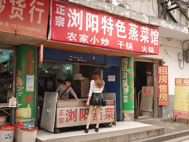 Liuyang-style restaurant in Changsha, Hunan