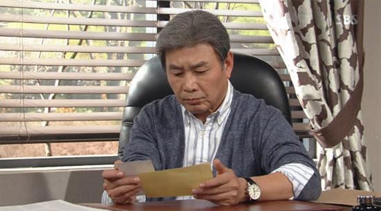 Kil Йонг Ву