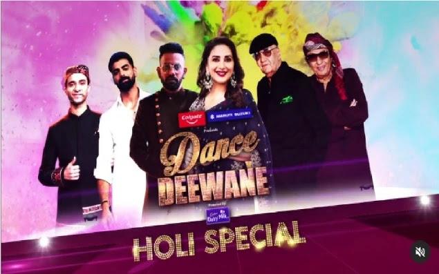 Dance Deewane Season 3 Today 27th March 2021 Episode Update: Veteran Actors  Joins The Stage