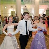 Православный бал в Суворове - AAA_5785.jpg