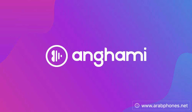 تحميل برنامج Anghami  plus للايفون - أنغامي بلس مهكر