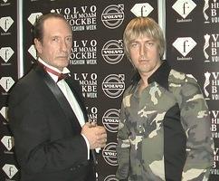 Alex Lesli With Bond, Alex Lesley