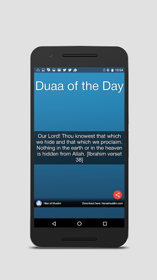 Hisnul Al Muslim - Hisn Invocations & Adhkaar- screenshot