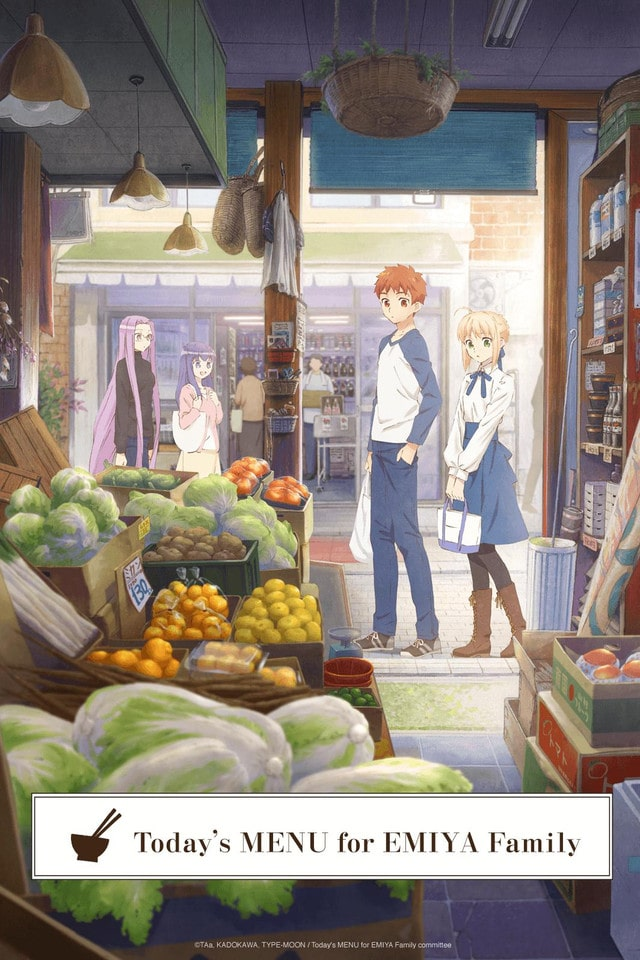 Today's Menu for the Emiya Family