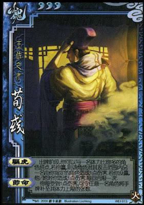 Xun Yu