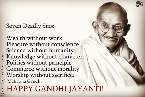 Happy Gandhi Jayanthi  image