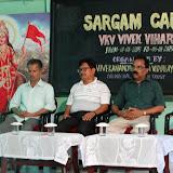 Sargam Camp VKV Vivek vihar (6).JPG