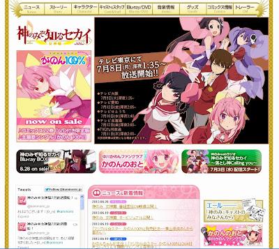 神のみぞ知るセカイ アニメ公式サイト