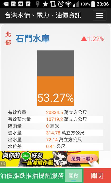[2%255B5%255D.png]