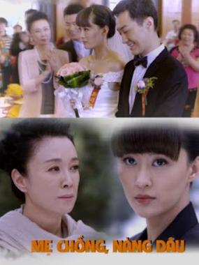 Mẹ Chồng Nàng Dâu (VTV3)