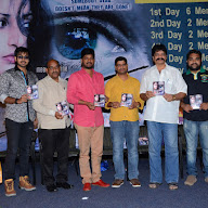 The Eyes Movie Audio Launch