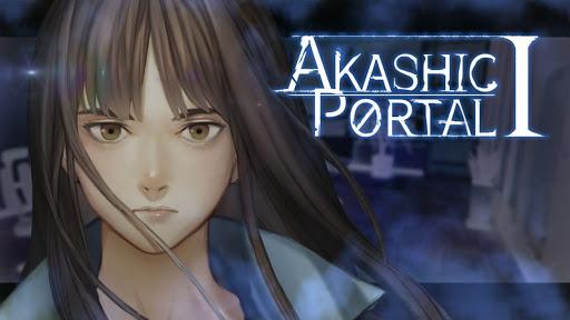 Akashic Portal