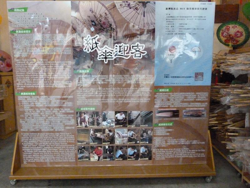 Tainan County. De Baolai à Meinong en scooter. J 10 - meinong%2B177.JPG