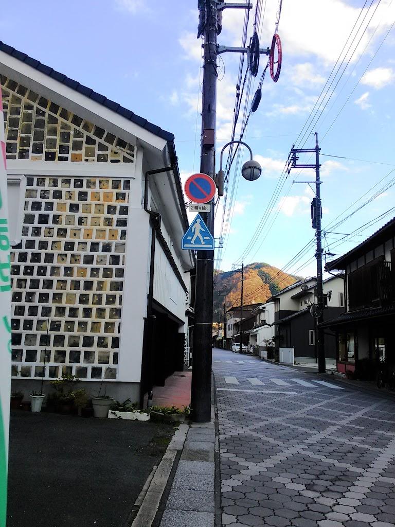 namakokabe