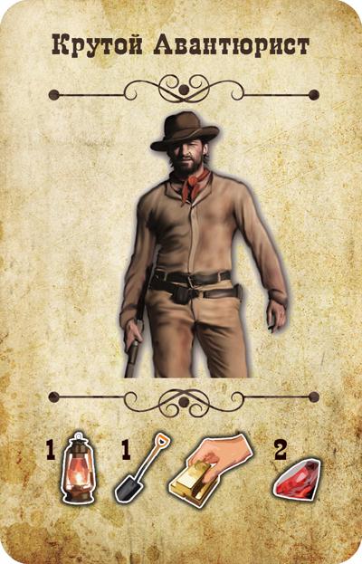 Карты из игры Клондайк: Золотая лихорадка
